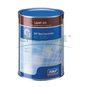 SKF轴承润滑脂,LGHP 2/1