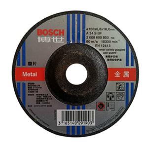 博世磨片,用于打磨金属 125X22.2X6mm 24#,2608600844