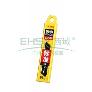 田岛美工刀刀片,标准型替刃 (10片装),LB50H