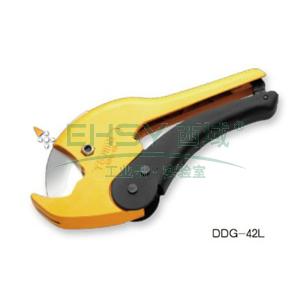 田岛PVC管子割刀,DDG-42L