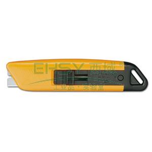 Martor 弹簧伸缩安全刀具,PRIMAX,58144