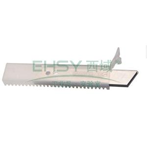 史丹利 美工刀刀片,18mm 10片装,11-301T-11C