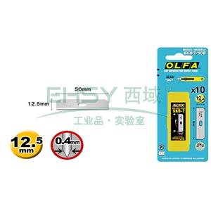OLFA 安全刀刀片,10片装,SKB-7/10B