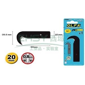 OLFA 切割刀刀片,切包装袋专用 1片装,HOB-1