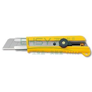 OLFA 特大型刃刀,NH-1