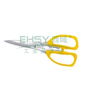 不锈钢剪刀,195mm,BS301195