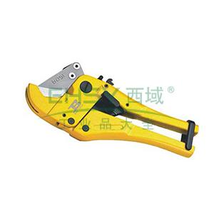 """豪华型PVC管子割刀,42mm 1-5/8"""",BS293120"""