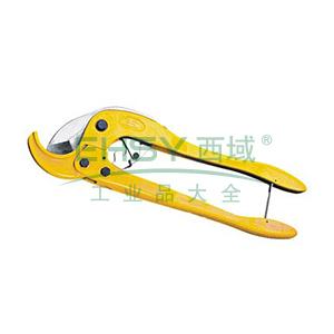大号PVC管子割刀,63mm,BS293635
