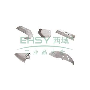 PVC管子割刀刀片,配316割刀,BS293102