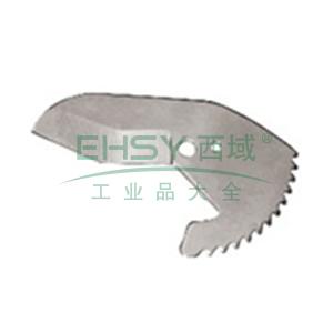 PVC管子割刀刀片,配201割刀,BS293107