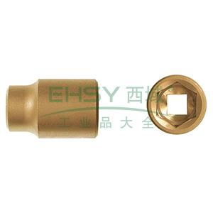 """防爆套筒,1/4""""系列,9mm 铝青铜,1503AA-9A"""