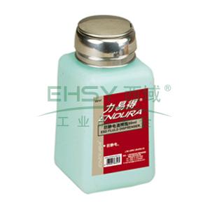 力易得 防静电酒精瓶60ml,E9747