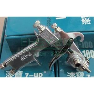 吸上式喷枪,(口径:1.5mm,含喷杯),W100-31S