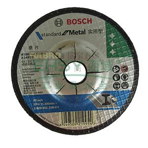 博世磨片,100mm×6mm,2608601317
