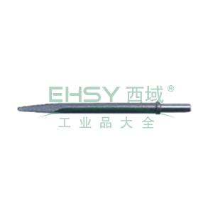 巨霸迷你尖凿刀(圆),AT-2301R