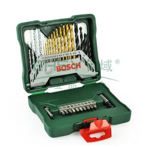 博世钻头套装,X系列 含镀钛麻花钻头批头30支,2607019324