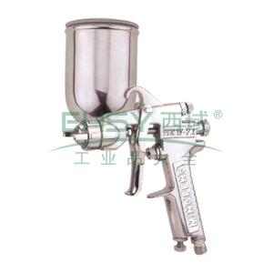 岩田喷枪,NEW71-G