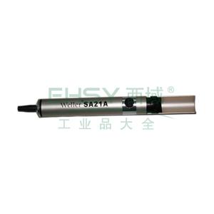 威乐手动吸锡笔,防静电 200mm,SA21A