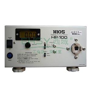 HIOS扭力仪,带数据输出功能 0.15-10Nm/1.5-90 lbf.in,HP-100