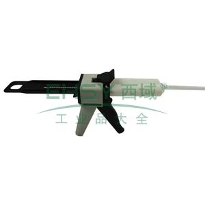 AB胶枪,50ml 1:1 (A 25ml:B 25ml),ergo 50ml