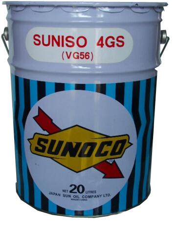 冷冻油,太阳,5GS,20L/桶,铁桶