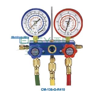 铝架带球阀表组专用于R410新冷媒表 (球阀是分开的),格美,CM-136-G-R410-BV