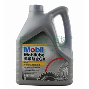 美孚商用车辆齿轮油,Mobilube GX 140,4L*6