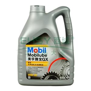 美孚商用车辆齿轮油,Mobilube GX 80W-90,4L*6