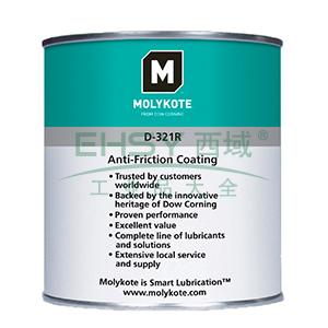 摩力克干膜润滑剂,MOLYKOTE D-321R,1KG