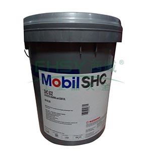 美孚合成齿轮油,Mobil SHC 632,20L