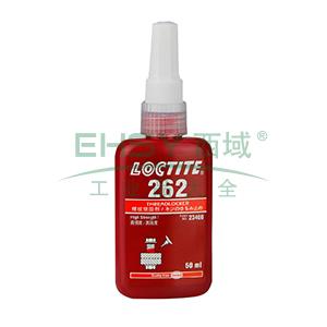 乐泰螺纹紧固密封胶,Loctite 262,50ML
