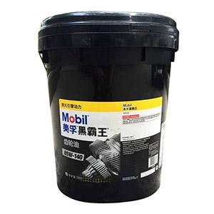 美孚Mobil,黑霸王齿轮油85W-140,18L