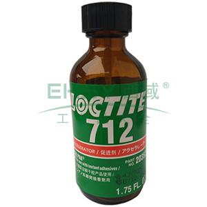 乐泰促进剂与底剂,Loctite 712,1.75OZ