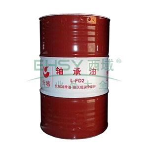长城\L-FD 2轴承油\165kg/200L闭口钢桶