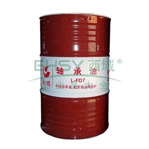 长城\L-FD 7轴承油\165kg/200L闭口钢桶