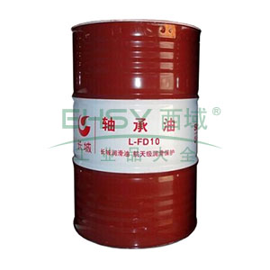 长城\L-FD 10轴承油\165kg/200L闭口钢桶
