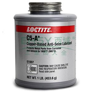 乐泰C5-A铜基抗咬合剂,Loctite 51007,1LB