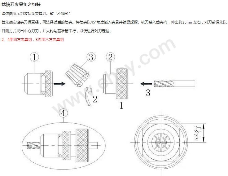 产品细节6.jpg