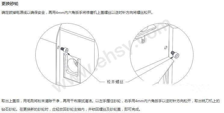 产品细节12.jpg