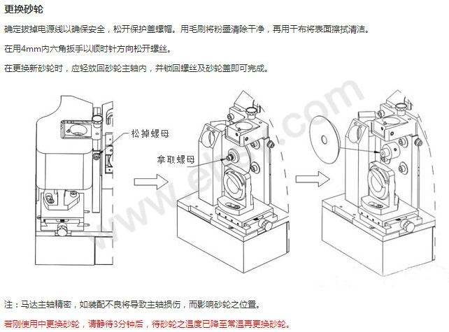 产品细节13.jpg