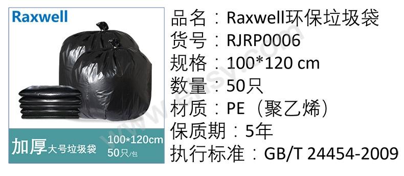RJRP0006-41.jpg