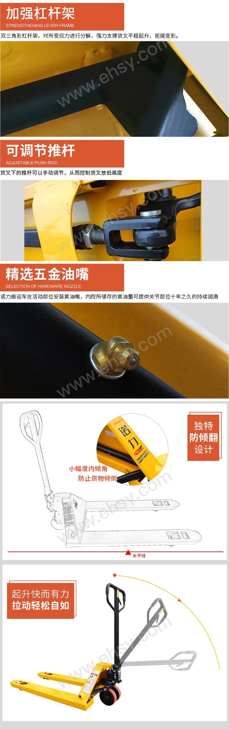 产品细节-2.jpg