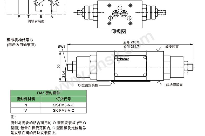 产品尺寸3-2.jpg