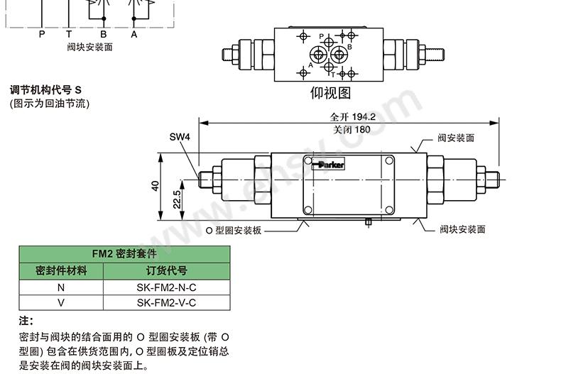 尺寸3-2.jpg