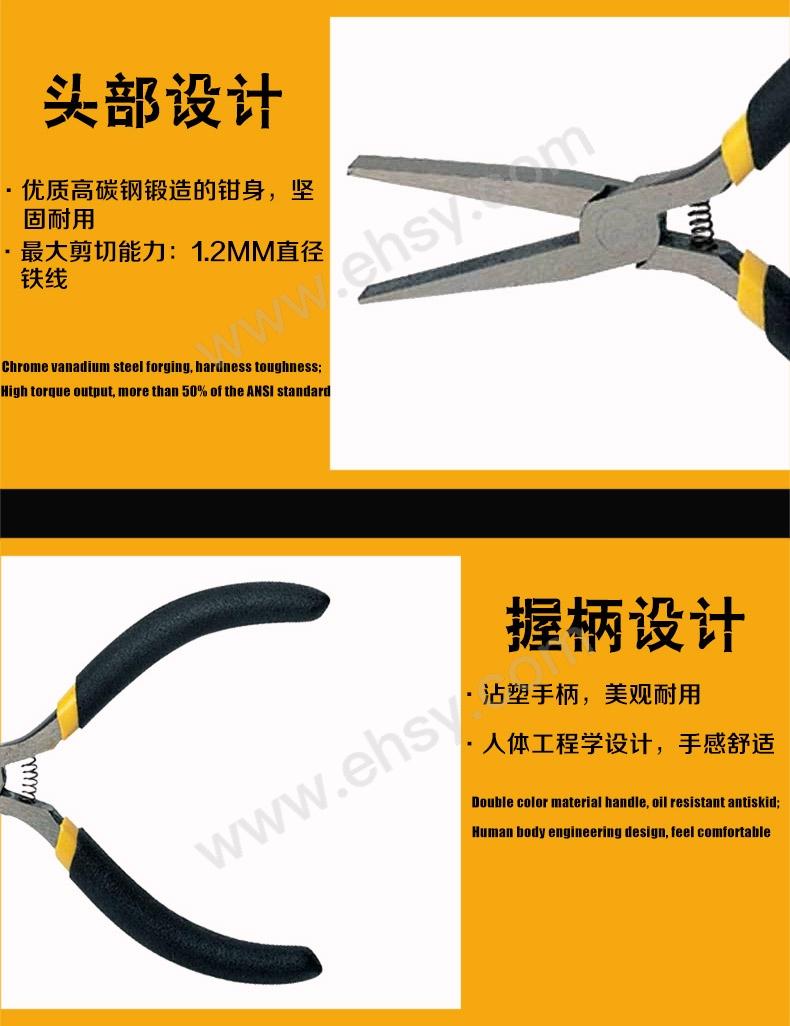 MAJ665产品细节.jpg