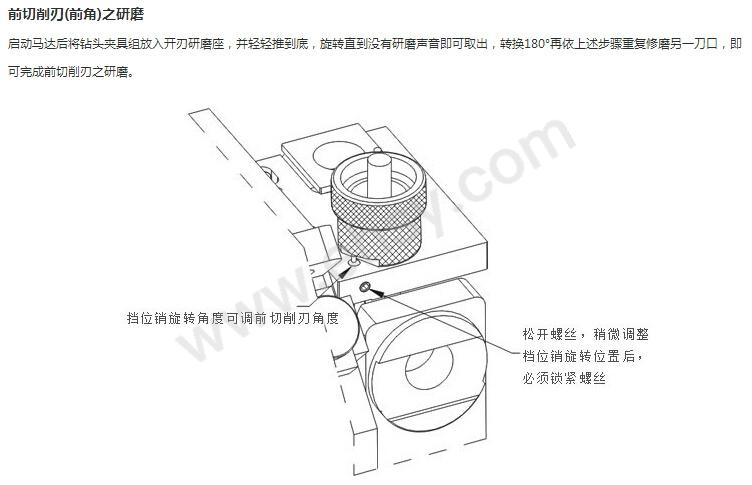 产品应用5.jpg
