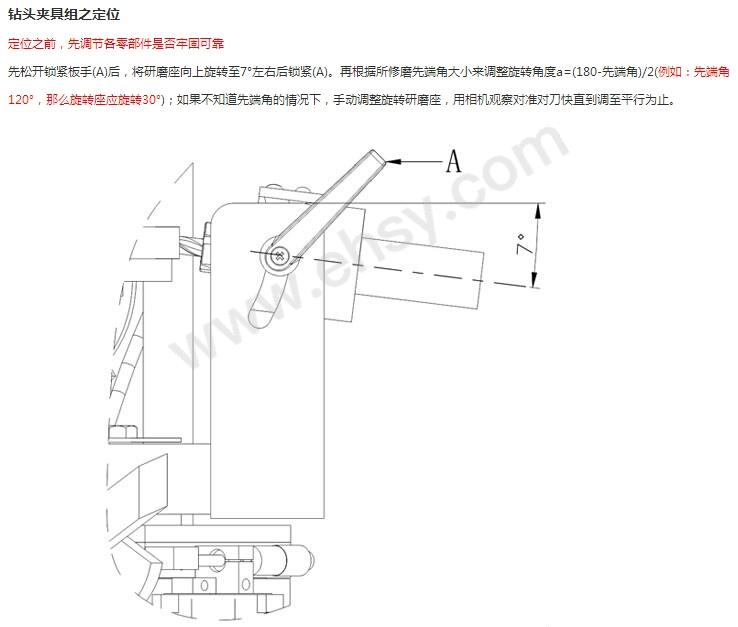 产品应用2.jpg