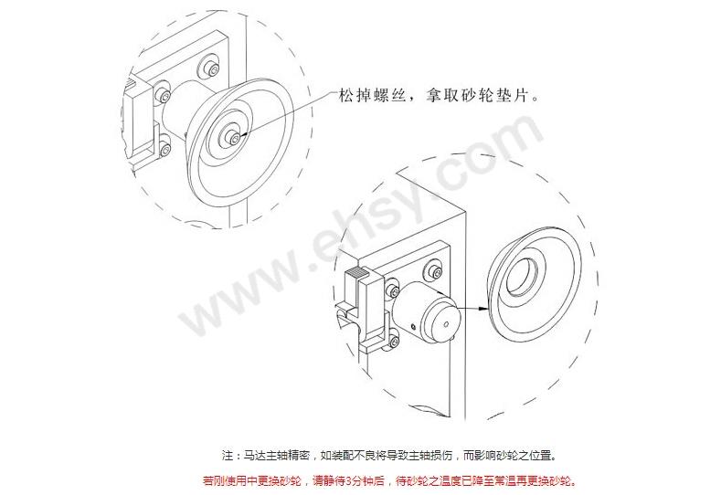 产品应用9.jpg