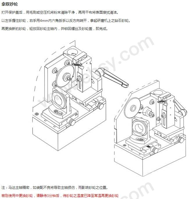 产品细节11.jpg