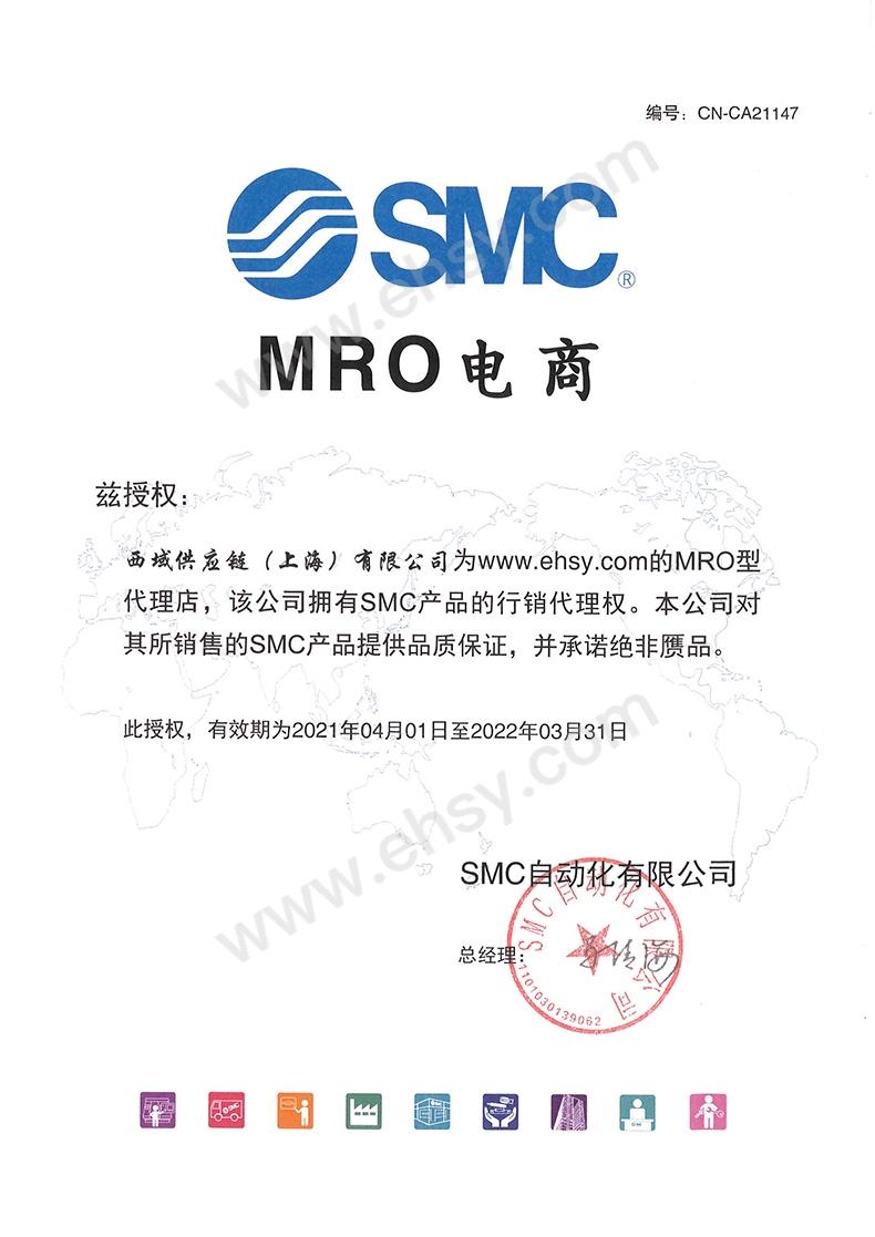 SMC代理证2021-2022.jpg